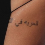 rihanna-arabic-tattoo