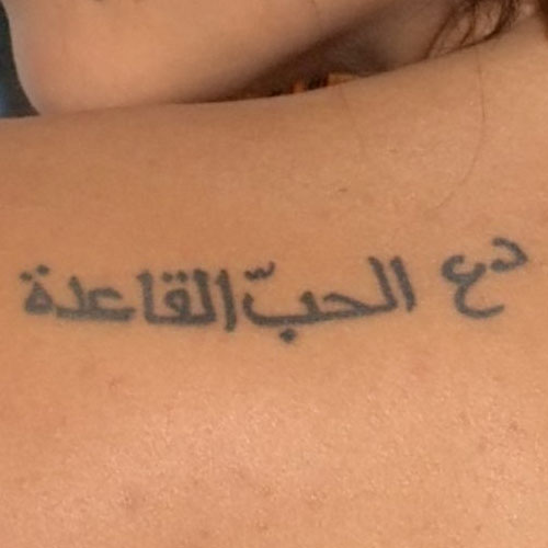 """Arabic Tattoos Designs Ideas And Meaning: Zoe Kravitz's """"Let Love Rule"""" Shoulder Tattoo"""
