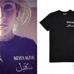 Ellie Goulding: Never Alone T-Shirt