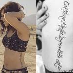 Yasmine Yousaf side tattoo