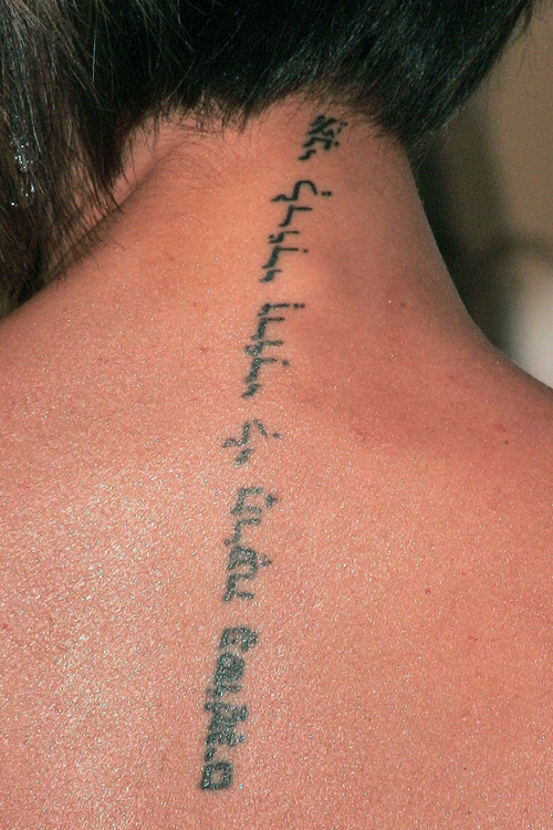Celebrity spine tattoos steal her style for Beckham tattoo back