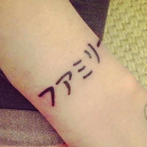 asami-zdrenka-japanese-wrist-tattoo