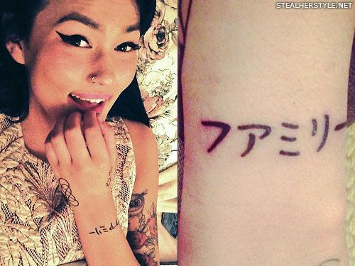 asami zdrenka s tattoos meanings style