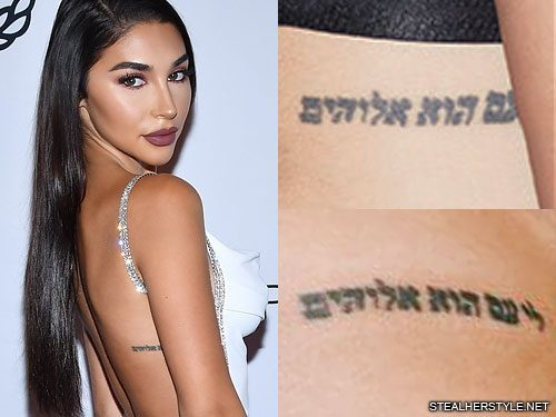 7a784153df RULA   BACKGRID  Tattify  Instagram    chanteljeffries