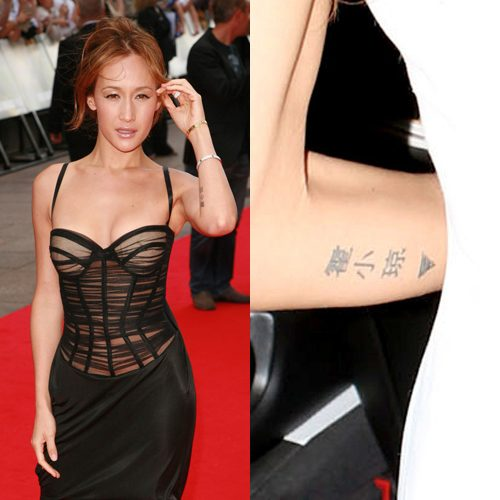 maggie qs 5 tattoos amp meanings steal her style