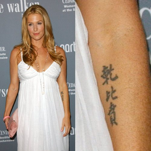 32 Celebrity Chinese Tattoos Page 2 Of 4 Steal Her Style Page 2