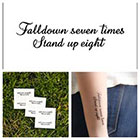 Tattify Stand for Something - temporary tattoo (Set of 2)