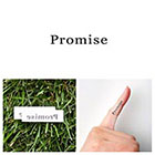 Tattify Quotes - Promise - Temporary Tattoo (Set of 2)