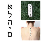 Tattify Oh My G-d - Temporary Tattoo (Set of 2)