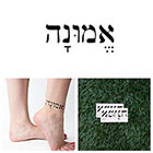 Tattify Belief - Temporary Tattoo (Set of 2)