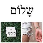 Tattify Shalom - Temporary Tattoo (Set of 2)
