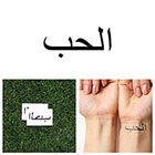 Tattify Love - Temporary Tattoo (Set of 2)