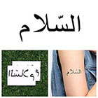 Tattify Peace - Temporary Tattoo (Set of 2)