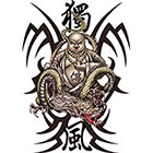 TattooGirlsRule Buddha Temporary Tattoo (#BC565)