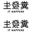 TattooGirlsRule 2X Kanji